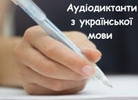 /Files/photogallery/1383/o-WRITING-PEN-AND-PAPER-facebook - копия.jpg